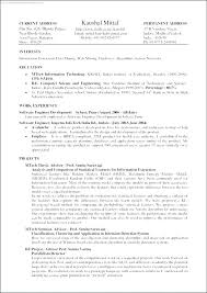 mit resumes mit cover letter samples of education er letters for resumes on er