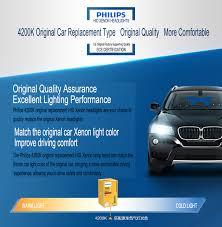 1X Philips HID D1S D2S <b>D2R</b> D3S D4S D5S <b>35W</b> Xenon Standard ...