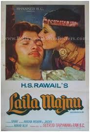 Romantic Movie Poster Laila Majnu