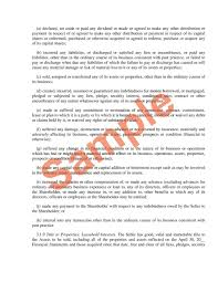 loan and security agreement template. Purchase Money Security Agreement Form Standard Images Free Design