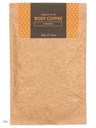 <b>Аргановый скраб кофейный</b> апельсин / 150 г Huilargan 7169192 в ...
