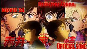 MAD]名探偵コナン Detective Conan movie 24 The scarlet bullet official song of  movie - YouTube