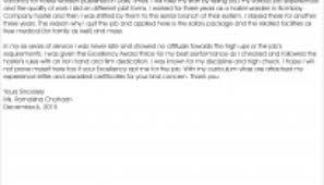 sample application letter for quarter allotment fresh essays an essay about teachers essay teachers essays tele education facebook application for l t new connection industrial