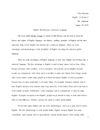 mother tongue essay mother tongue essay 1 yuki matsuda english 12 period 5 mr ine 29 2010 english