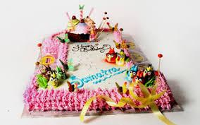Cake Shop In Kolhapur Online Cake Delivery Kolhapur Gajanan