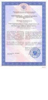 Air Operator S Certificate Wikipedia