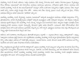 mahatma gandhi jayanthi essay biography in english hindi telugu mahatma gandhi essay in telugu2