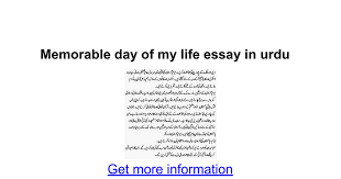 memorable day of my life essay in urdu google docs