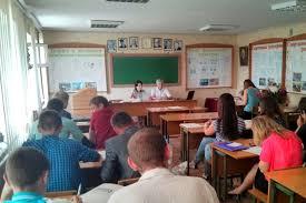 Выпускные экзаменыluguniv edu ua  16 1