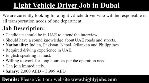 Light Vehicle Driver Duties And Responsibilities Light Vehicle Driver Job In Dubai Highlyjobs