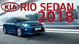 kia rio 2018 mexico.  kia nuevo kia rio sedn 2018 car one tv  autos nuevos noticias review en  espaol mexico intended kia rio 2018 mexico