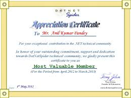 Net Helper Most Valuable Member Mvm Of Dns