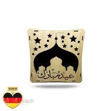 عيد مبارك خشبية لون اصفر حفر ليز 22×4.50 سم