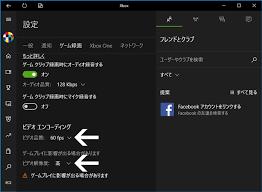 画面 録画 windows10