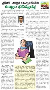 Career Guidance Articles Career Guidance Telugu Impact Stories