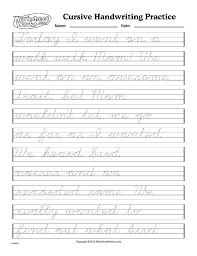 Cursive Letter Chart Free Printable Zaner Bloser Cursive Alphabet Printable Handwriting