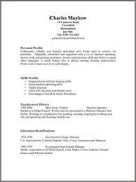 Free Basic Resume Templates Berathen Basic Resume Outline Template