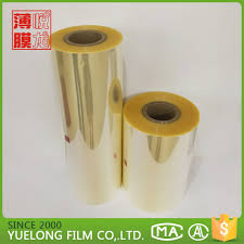 List Manufacturers of Equipment Roll Curtains, Buy Equipment Roll ...