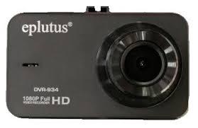 <b>Видеорегистратор Eplutus DVR</b>-934 — купить по выгодной цене ...