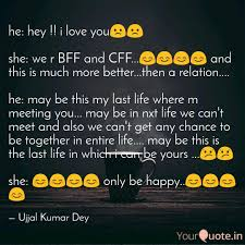 I Love You More Quotes Stunning He Hey I Love You🙁🙁 Quotes Writings By Ujjal Kumar Dey