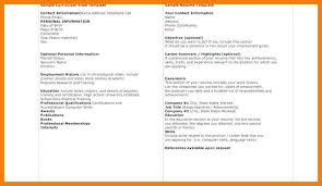 9 10 Skills To Include In A Resume Tablethreeten Com