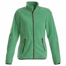<b>Куртка женская SPEEDWAY LADY</b>