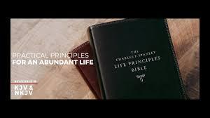 Kjv Vs Nkjv Comparison Chart Latuda Life Principles Study Bible New King James