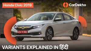 Honda Civic Price Year End Discounts Images Review Specs