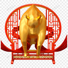 It is time for families to be together and a week. New Years Ox Image Chinese New Year 2021 Png Image Picture Free Download 401871092 Lovepik Com