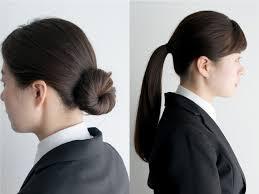 就活の髪型に崩れにくいお団子ひとつ結びの作り方 ヘアアレンジ