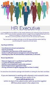 hr executive job vacancy in sri lanka 2 3 years of relevant experience ability to meet deadlines 8 work under pressure good interpersonal organization skills strong command of english