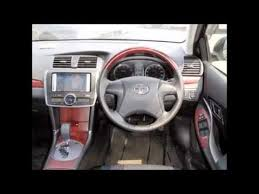 Sbt japan is a leading japanese used cars exporting company and exporting used cars worldwide since 1993. Used Toyota Allion For Sale Sbt Japan Youtube