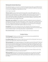 scholarship essay help madrat co scholarship essay help