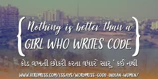 "heroic code iliad essay essay help  heroic code iliad essay ""the iliad"" as glorification of war essay heroic code in"
