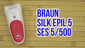 Распаковка <b>BRAUN</b> Silk epil 5 SES <b>5/500</b> - YouTube