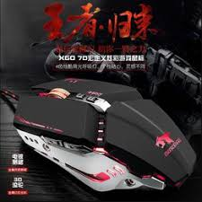 High Quality New Wired Gaming Mouse Professional Gamer ... - Vova