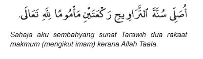 Image result for solat sunat tarawih