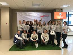 ЮЗГУ на Всероссийском образовательном форуме в Казани Студенты ЮЗГУ на Всероссийском образовательном форуме в Казани