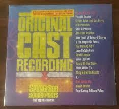limited edition colored vinyl rare