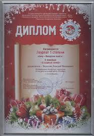 Красный диплом требования урфу Главным отличием дипломов являются бланки с печатями предметы в дипломе красный диплом требования урфу будут соответствовать списку тех предметов