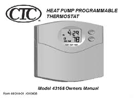 thermostat users guides thermostat page  43168 manuals