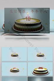 Happy Birthday Birthday Cake Cartoon Head Ae Template Video