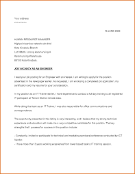 Vacation Job Application Letter Sample Cv Resume Biodata Samples