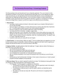 example of career goals essays okl mindsprout co example