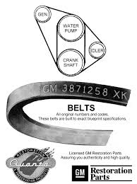 Belts gm restoration parts diagram view chicago corvette supply