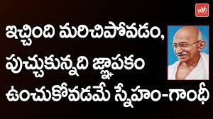 Friendship Day Whatsapp Status Telugu Status Video Free Download Friends Forever Yoyo Tv