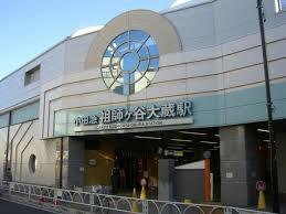 「祖師谷大蔵駅」の画像検索結果