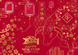For our lovely dayrunners, the editor's pick albums get the most heated pieces ready for you. Happy New Year 2021 Chinese Free Wallpaper Nature In 2021 Happy New Year Pictures Happy New Year Png Chinese New Year Greeting