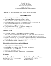Cover Letter Sample Resume Cna New Cna Resume Sample Example