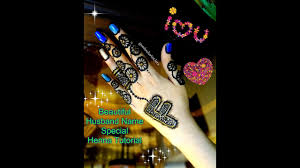 Automatic Mehndi Design Machine Easy Simple Husband Fiance Name Special Henna Mehndi Designs For Hands Tutorial For Engagment